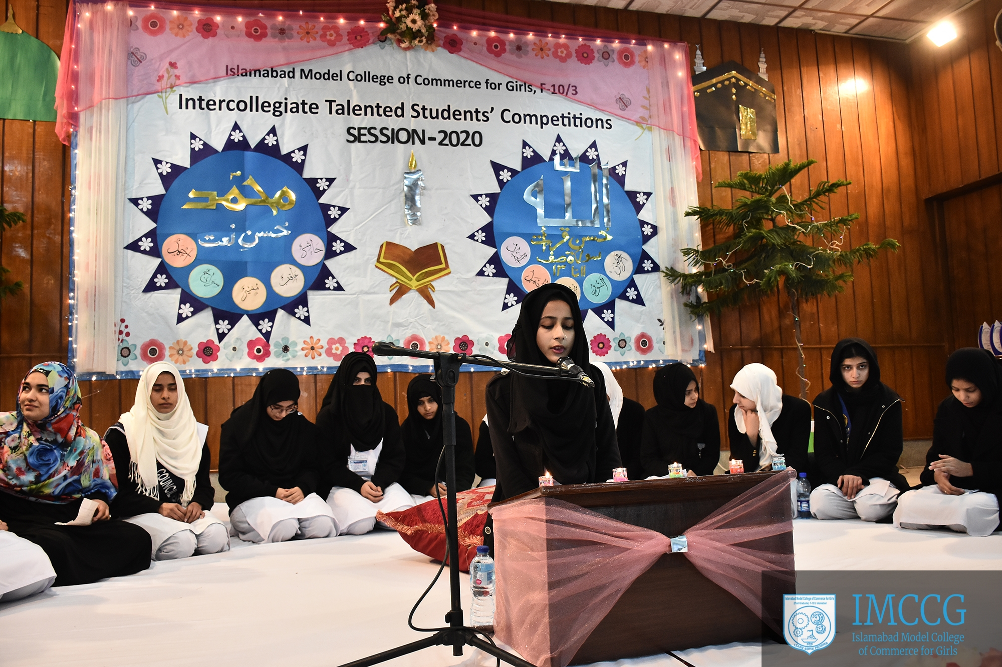 Naat & Qirat Competition