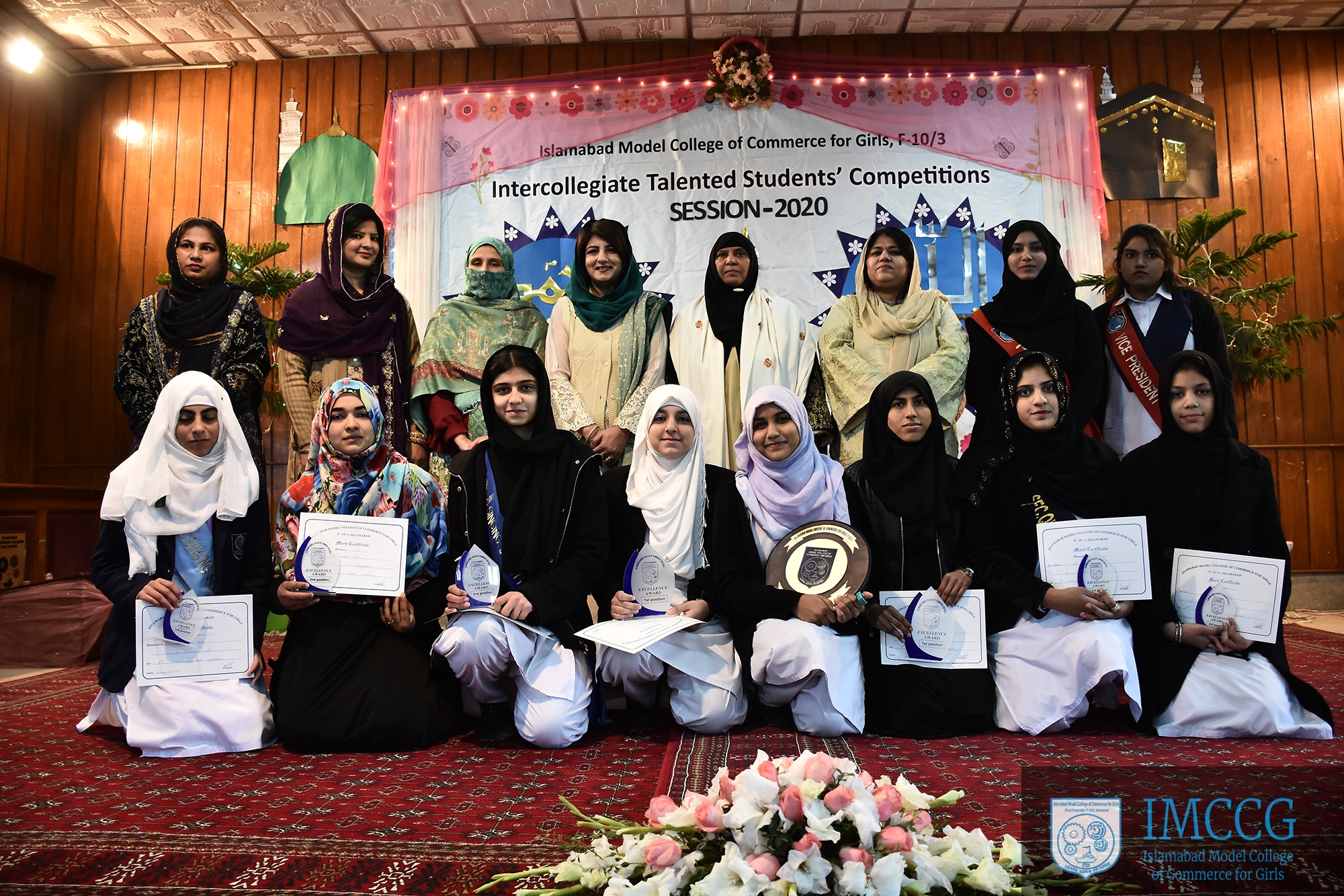 Winners of Naat & Qirat Competition