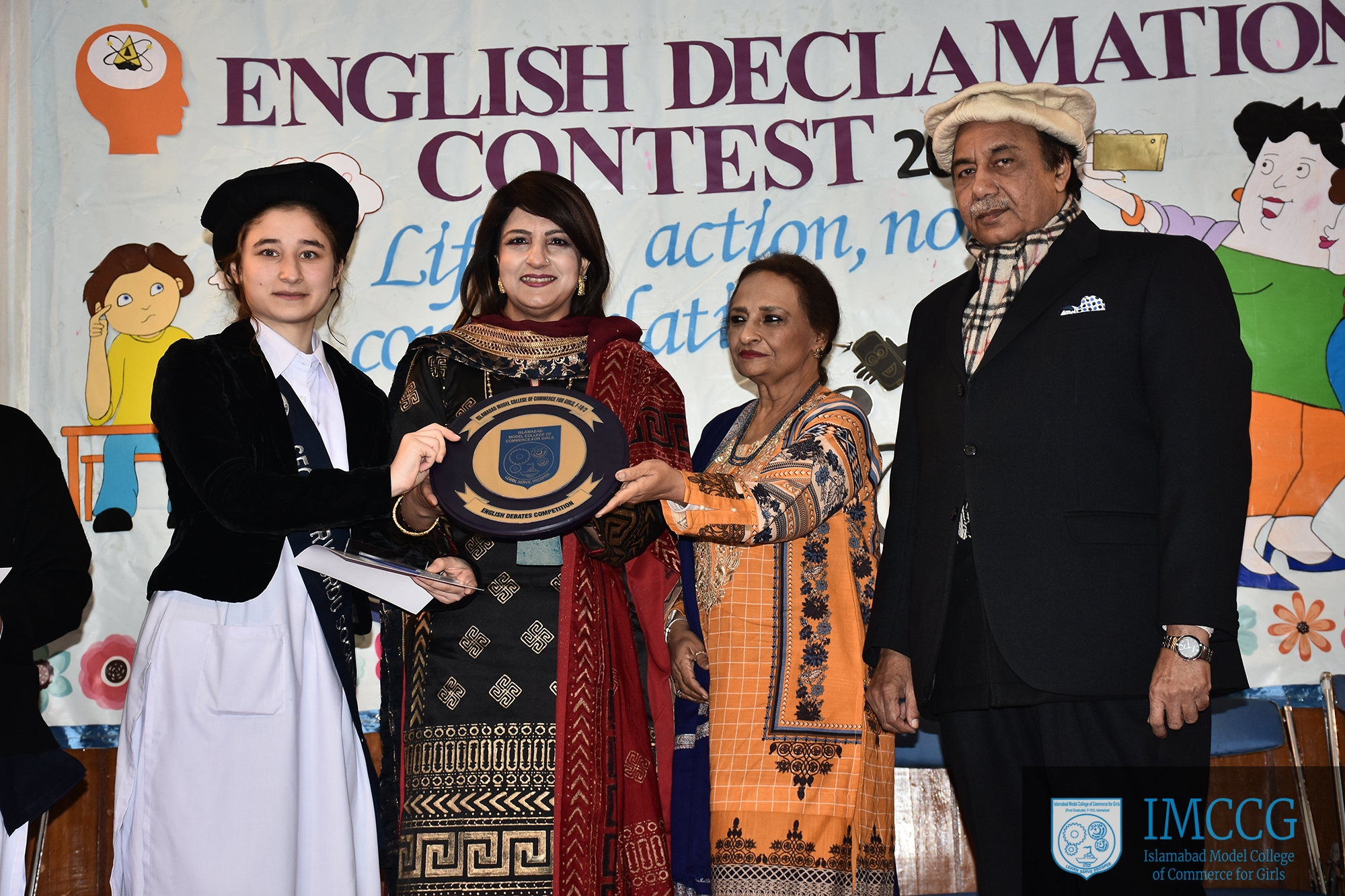 Winners of English Competition